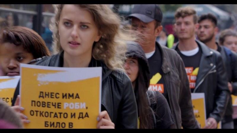 За първи път единствената по рода си за България инициатива в подкрепа на жертвите на трафик на хора се провежда едновременно на толкова места в страната,...