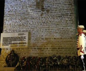 Поклонение на Петрова нива по повод 117-та годишнина от Илинденско - Преображенско въстание