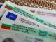 Полезна информация, относно подновяването на документи за самоличност