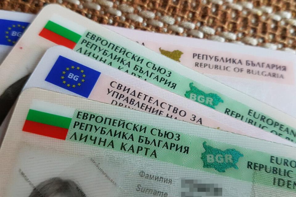 Във връзка с провеждането на избори за Народно събрание на 11.07.2021 г., обявени с указ № 130 от 10.05.2021 г. на президента на Република България, с...