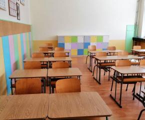 Понеделник е неучебен, но присъсвен ден за училтели и ученици