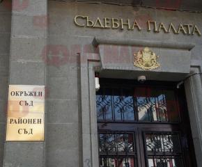 Поредна присъда в Ямбол за нарушена карантина