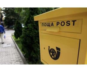Пощите спряха да приемат пратки за целия свят