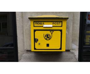 Поскъпват пощенските услуги
