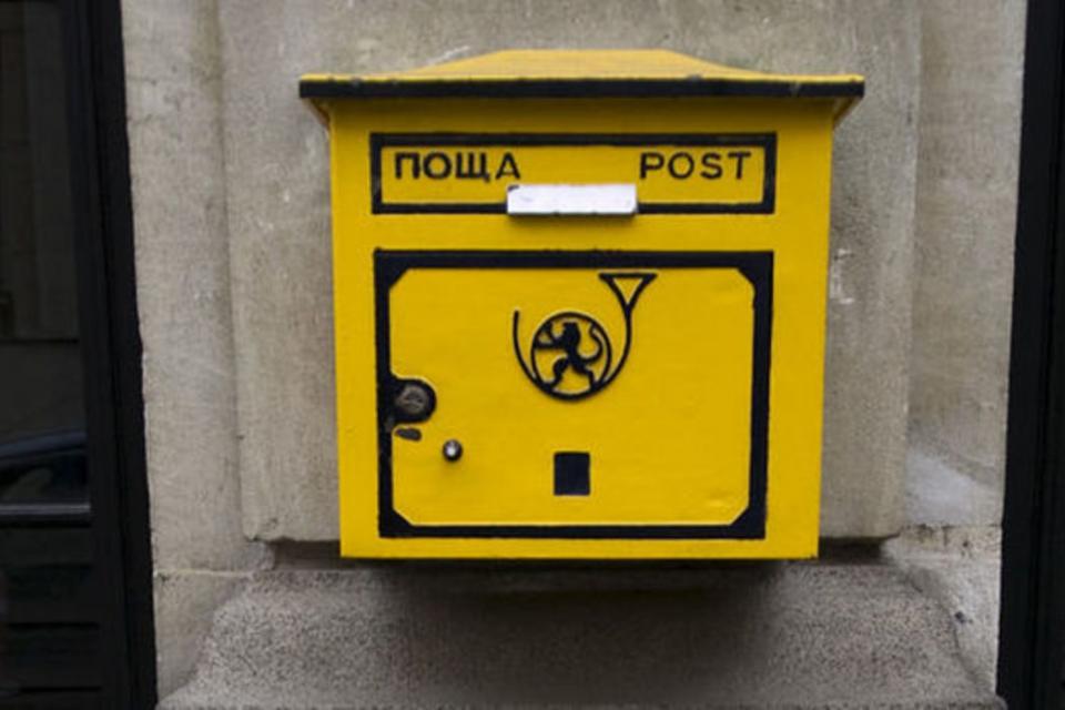 """От днес """"Български пощи"""" повишават с до 20% цените на някои от услугите си : кореспондентски пратки, печатни произведения и малки пакети """"със и без предимство""""..."""