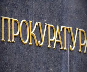 Повдигнаха обвинение за убийството в Шивачево