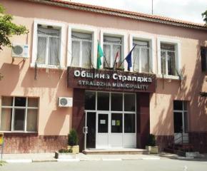 ПП ГЕРБ Стралджа категорично се разграничава от изразената позиция и действия на общинския съветник Тодор Железов