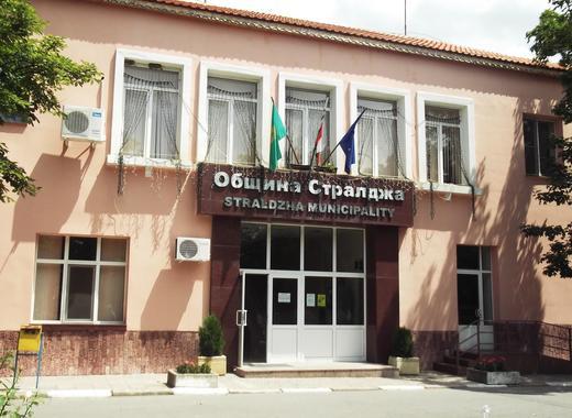 ДЕКЛАРАЦИЯ  Политическа партия ГЕРБ Стралджа категорично изразяваме несъгласие с позициите изразени от общинския съветник Тодор Железов, на днешната сесия...