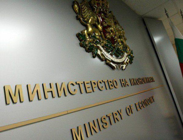 Министерският съвет обявява днес нови икономически мерки за стабилизиране на бизнеса. В пресконференцията ще участват министърът на труда и социалната...