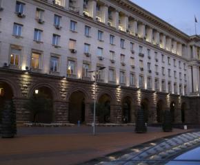 Правителството ще разгледа промени по Правилника за прилагане на Закона за мерките срещу изпиране на пари