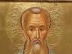 Православната църква чества паметта на Свети Григорий Богослов