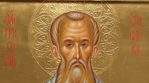 На 25 януари Православната църква чества паметта на Свети Григорий Богослов. Св. Григорий притежавал дълбоко благочестие и високи дарования. Той бил една...