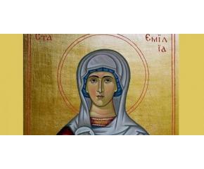 Православната църква отбелязва делото на Света Емилия