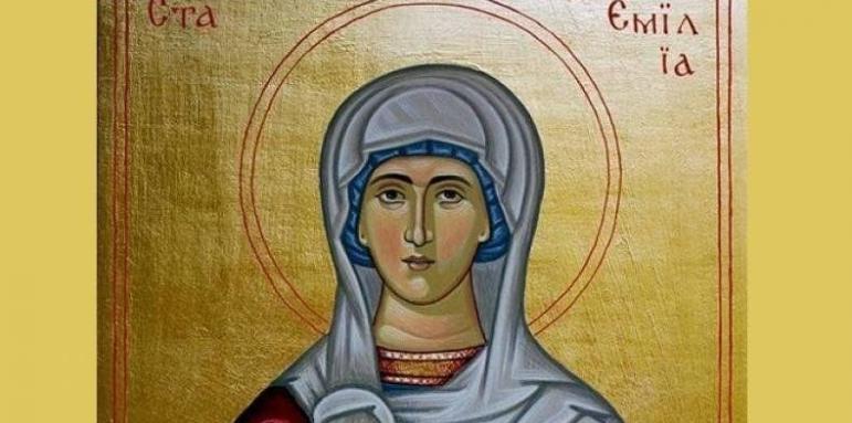 На 30 май Православната църква отбелязва делото на Света Емилия. Тя е известна като благочестивата майка на св. Василий Велики и е една от първите, които...