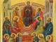Православната църква отбелязва Петдесетница