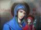 Православната църква отбелязва Успение на Света Анна
