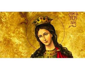 Православната църква почита света великомъченица Екатерина на 24 ноември