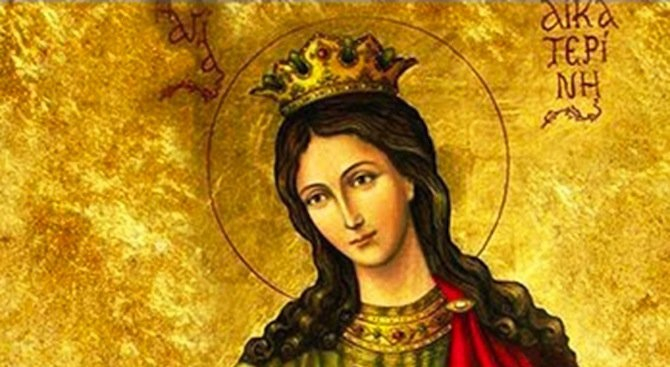 Света великомъченица Екатерина е християнска светица и мъченица, една от най-образованите жени на своето време. Православната църква я почита като великомъченица. Според...