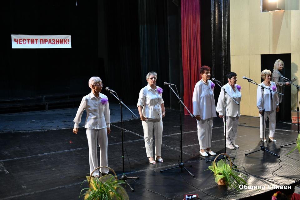 """По повод Международния ден на възрастните хора – 1 октомври, в зала """"Зора"""" се проведе празничен концерт на състави от пенсионерските клубове в Сливен и..."""