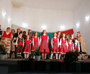 Празник на традициите в село Джинот