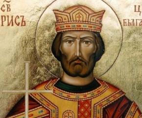 Празнуваме Възкресение Христово на Борисовден