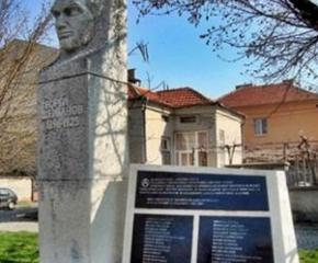 Преди 96 години министър: Ямбол трябва да бъде унищожен