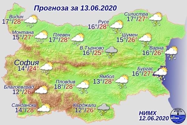 Днес преди обяд ще преобладава слънчево време, но след обяд отново ще се развива купеста и купесто-дъждовна облачност. Ще има краткотрайни валежи от дъжд,...