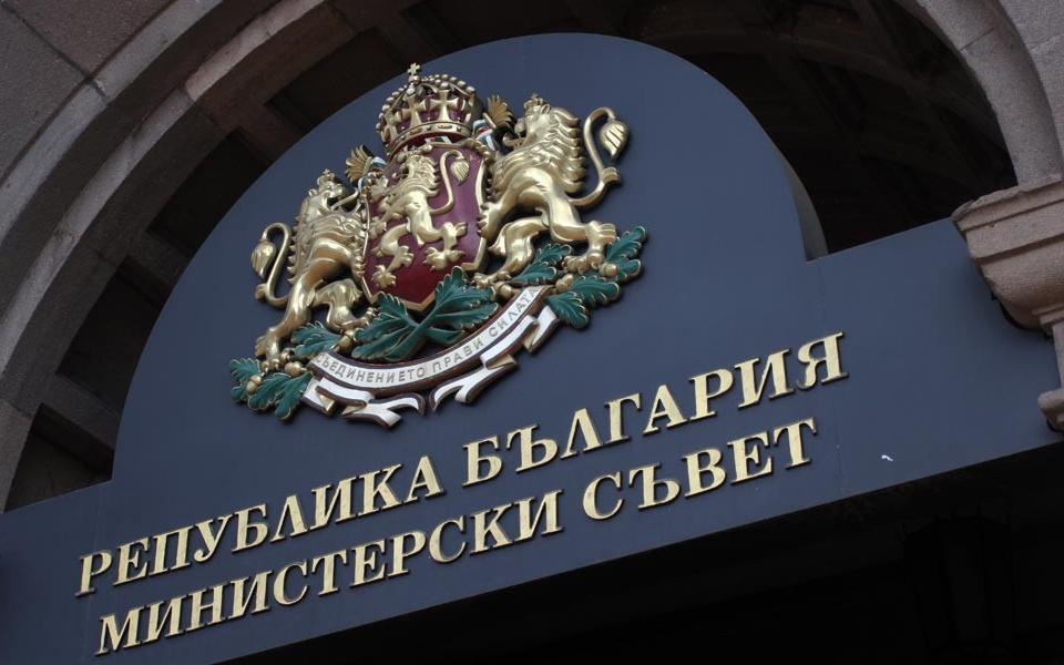 Служебният кабинет предлага забрана на политическата и партийна дейност в училище. Това предвиждат промени в Закона за предучилищното и училищното образование,...