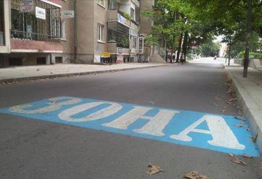 В едно от следващите заседания на Общинския съвет, предвидено да се проведе в края на годината, ще бъде внесено предложение относно Синята зона – въвеждане...