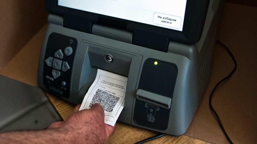 Отварят предложенията за доставка на машини за гласуване. От Централната избирателна комисия обявиха обществената поръчка за доставката на 9 600 устройства....