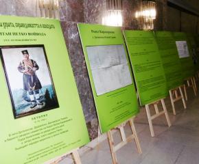 Представена бе изложба на капитан Петко Войвода в Добрич