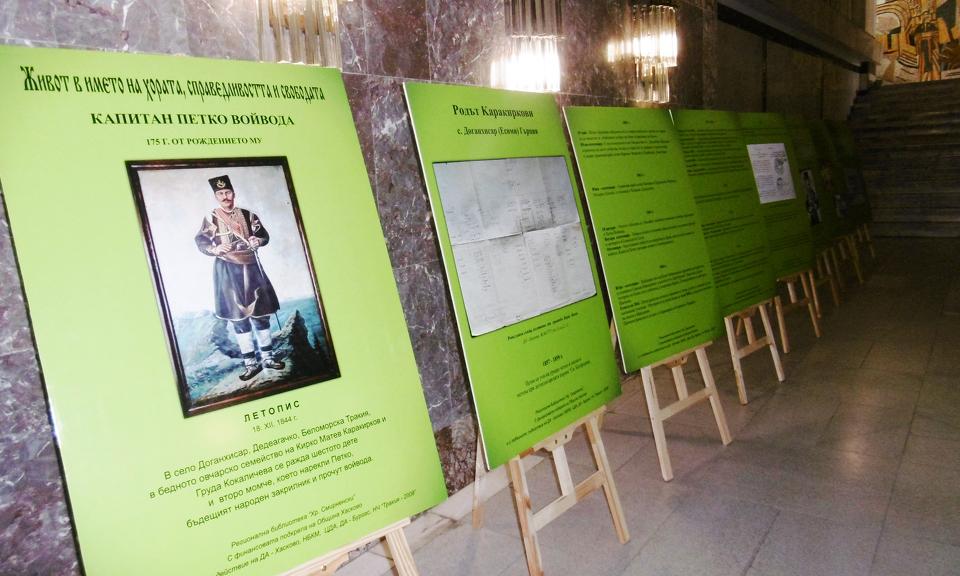 """По повод 3 март - Националния празник на България,във фоайето на Регионална библиотека """"Дора Габе"""" в Добрич е подредена гостуваща изложба, създадена през..."""