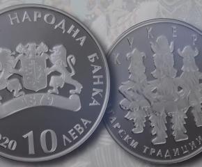 """Представиха сребърната възпоменателна монета """"Кукери"""" (видео)"""