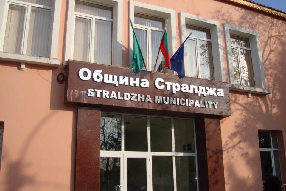 И в Стралджа подготвят публично представяне на проекта за бюджет. То ще се проведе на 23 януари от 14 часа в Клуба на пенсионера в Стралджа. Кметът Атанас...