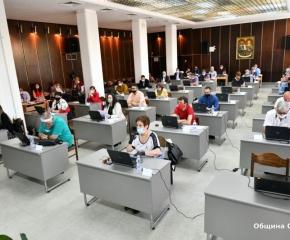 Предстои изменение на Правилника за дейността на Общински съвет-Сливен