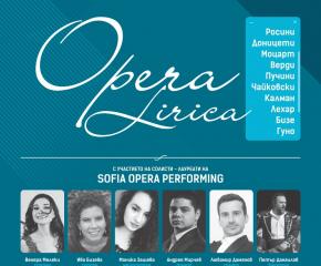 Предстои концерт на Сливенския симфоничен оркестър на 24 юни