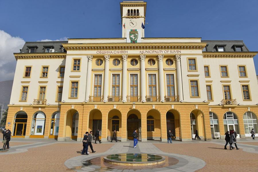 """Публично обсъждане на Годишния отчет за изпълнението на бюджета на Община Сливен за 2020 г. ще се проведе на 13 юли, вторник от 15.30 ч., в зала """"Май""""...."""
