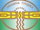 Предстои официална първа копка по проект за реконструкция на водопроводи в Тунджански села