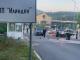 Предстои протест на български граждани срещу COVID ограниченията на гръцките власти