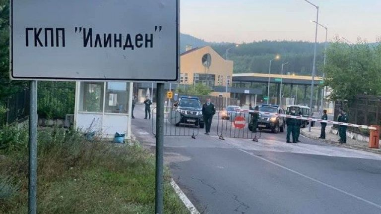 В сряда, 23 юни, собственици на фирми и граждани от Благоевградска област ще протестират срещу ограниченията на гръцките власти за преминаванепрез граничния...