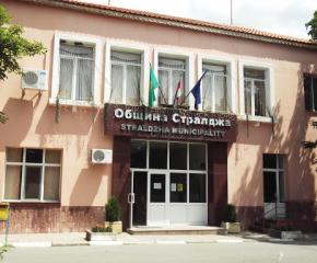 Предстои заседание на Общински съвет Стралджа