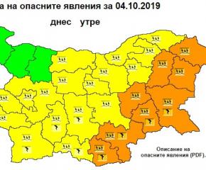 Предупреждават за опасно време в Ямбол, Сливен и още 6 области