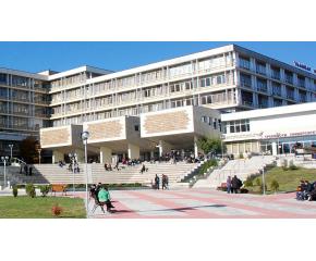 Предварителните изпити за Тракийския университет се отлагат