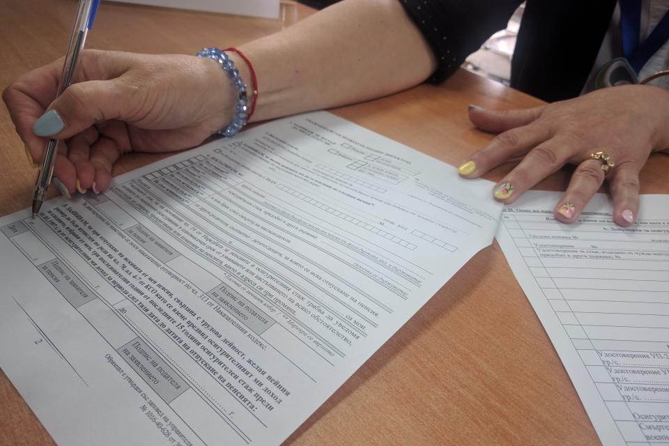 Предвижда се от 1 април 2020 г. пенсиите на 400 000 работещи пенсионери с придобит осигурителен стаж след 31 декември 2018 г. да бъдат преизчислени по...