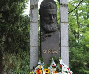 Прекланяме се пред подвига на Ботев и загиналите за свободата  и независимостта на България