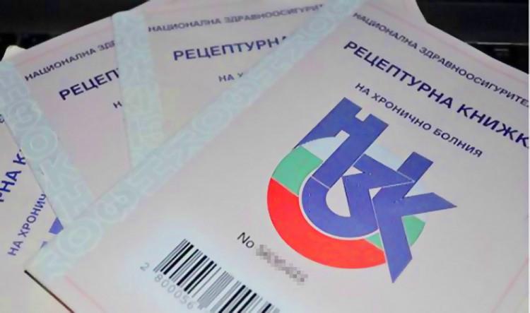 От днес излиза от употреба хартиената рецептурна книжка и ще се използва електронна, съобщиха от НЗОК. Лекарите от доболничната помощ и аптеките имат техническа...