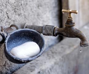 Прекъсване на водоснабдяването в Ямбол и населените места: