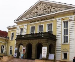 """С премиера на пиесата """"Министрите идат"""" по Чудомир Драматичният театър в Ямбол ще открие есенния сезон"""