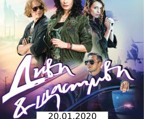 """Премиерата на филма """"Диви и щастливи"""" в Сливен - благотворителна, в подкрепа на Димитър Щилиянов"""