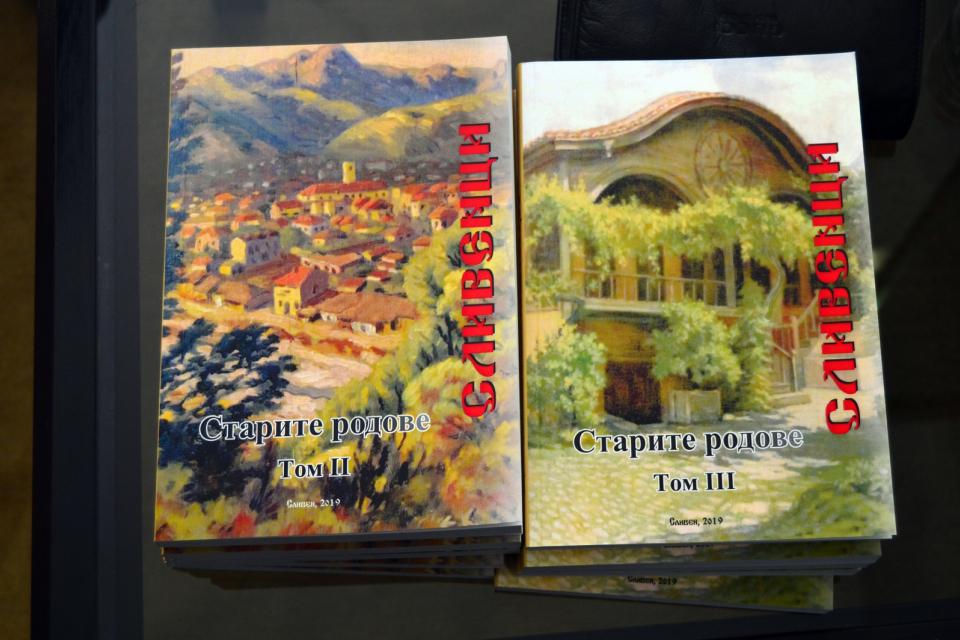 """В Регионален исторически музей """"Д-р Симеон Табаков"""" днес бяха представени том 2 и 3 от документалната поредица """"Сливенци. Старите родове"""". В изданията..."""